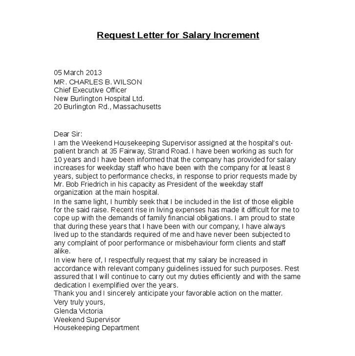 Salary Increase Request Letter | The Letter Sample