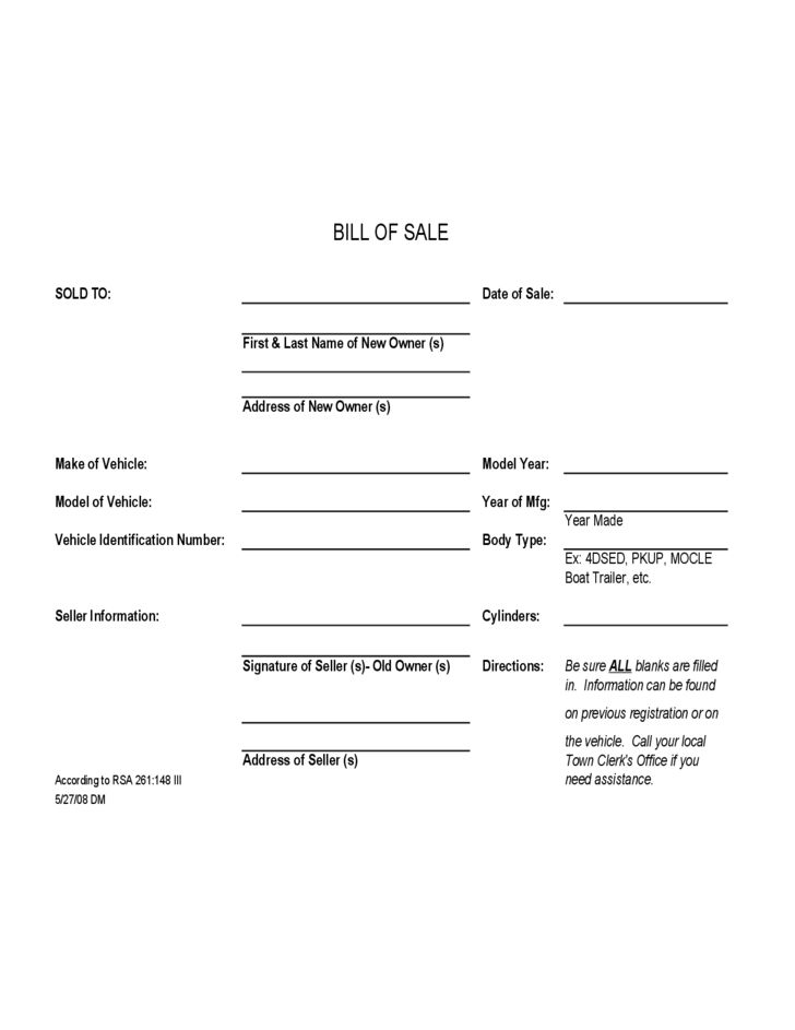 Vehicle Bill of Sale Template - New Hampshire Free Download