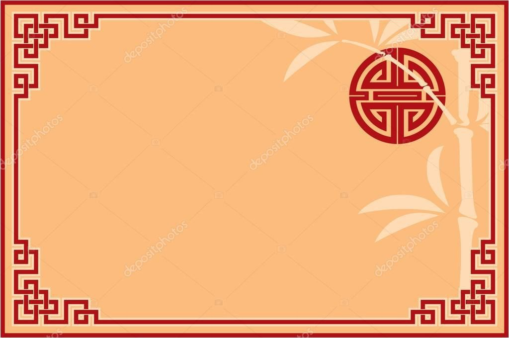 Vector Oriental Template Composition (cover, invitation, blank ...