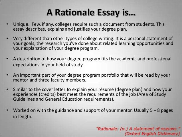 Planning & Writing Your Rationale Essay