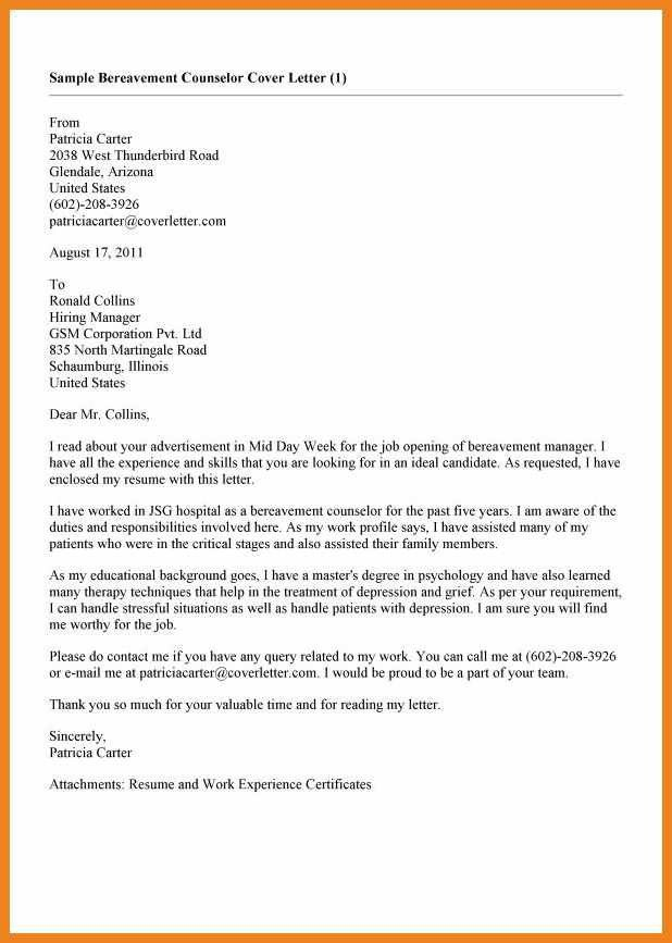 recruiter cover letter examples sample of christmas greetings ...