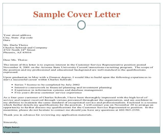How Do You Address A Cover Letter - My Document Blog