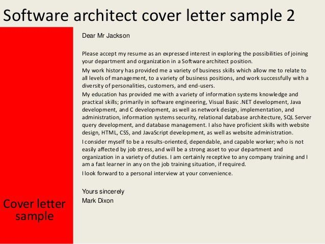 Software architect cover letter