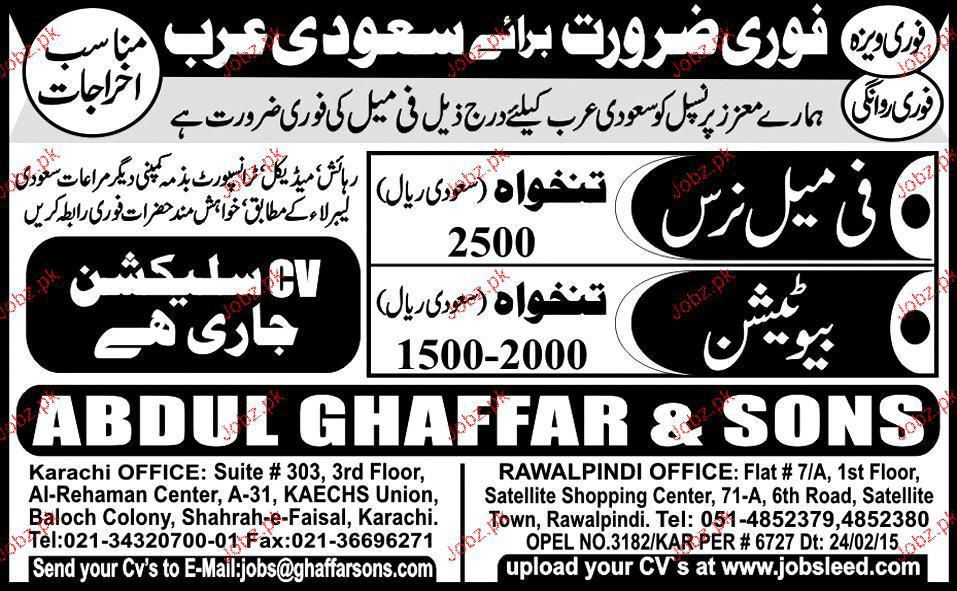 Female Nurses and Beauticians Job Opportunity 2017 Jobs Pakistan ...