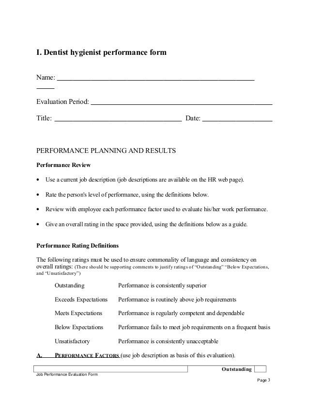 Dentist hygienist self appraisal Job Performance Evaluation Form ...