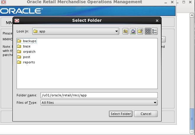 Oracle Retail Patch Assistant (ORPatch) for RMS - Part 2 | Hands ...