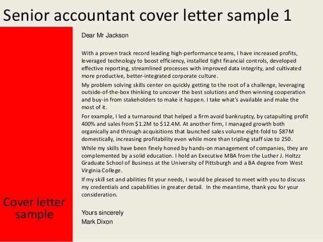 Stock Accountant Cover Letter
