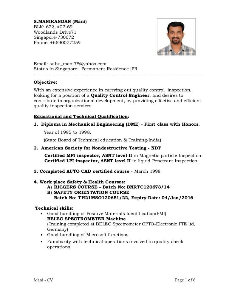 quality control inspector resume samples