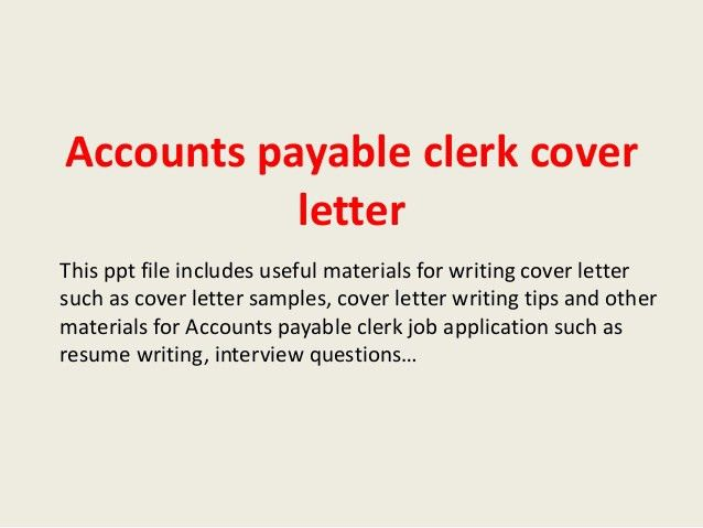 Credit Clerk Cover Letter