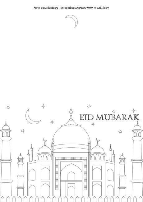Best 25+ Eid mubarak card ideas on Pinterest | Eid, Happy eid ...