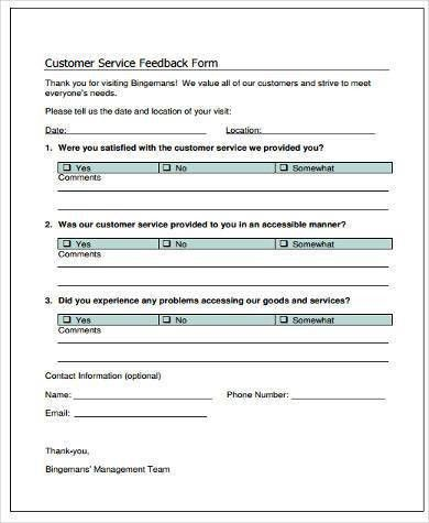7+ Customer Feedback Form Samples - Free Sample, Example Format ...