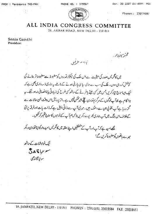 How To Write A Leave Letter In Urdu - Cover Letter Templates