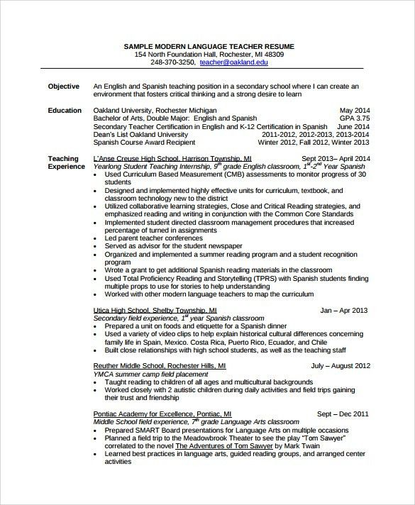 High school reading teacher resume