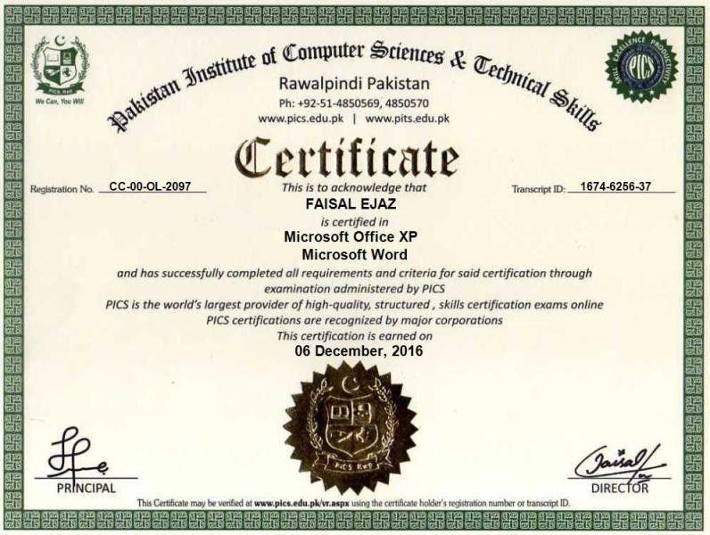 Pakistan Institute of Computer Sciences, Free Online Certification ...