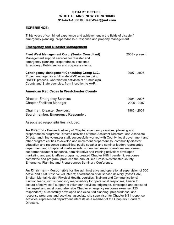Emt Resume Samples