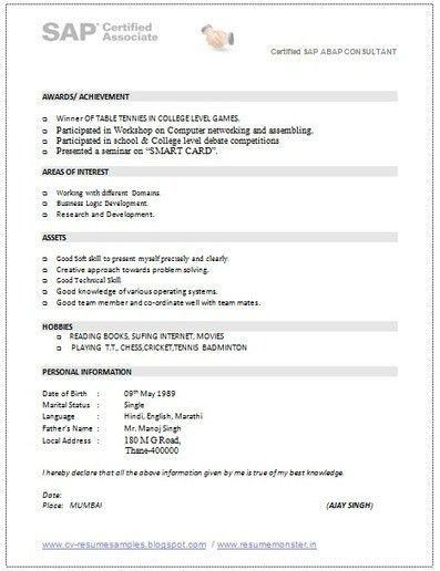 Crm Consultant Cover Letter