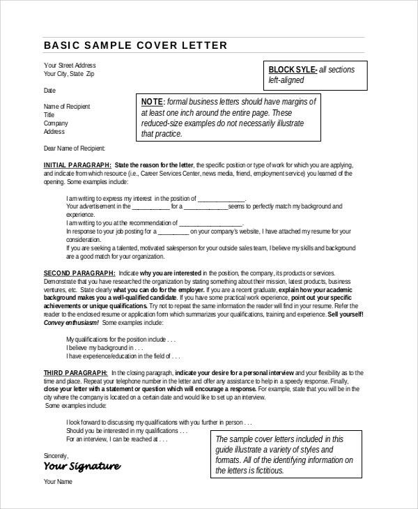 marketing cover letters examples - zrom