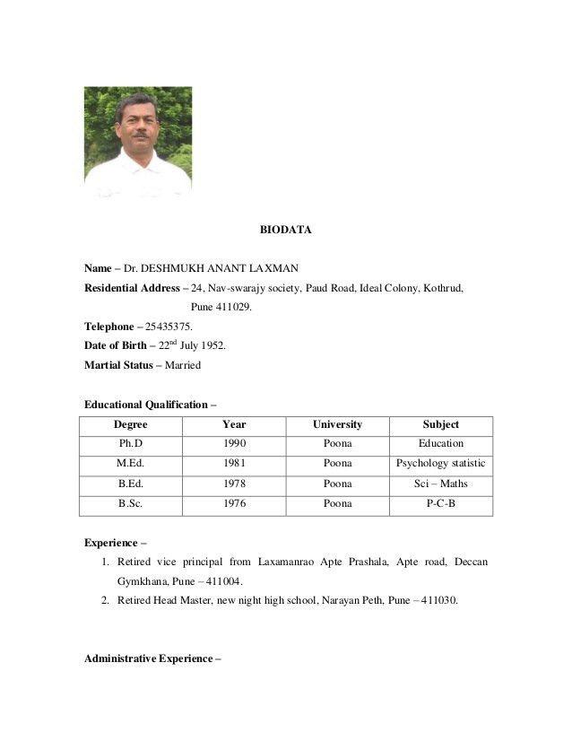 Bio-data : Dr. A. L. Deshmukh sir, President Medal Awardee for Best T…