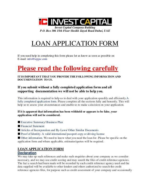 icpjsc Loan Application form