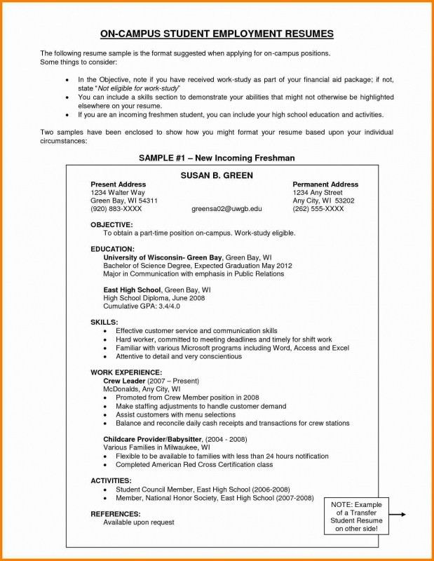 scholarship resume template click here to download this after