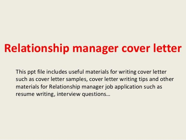 Project Manager Job Application Cover Letter