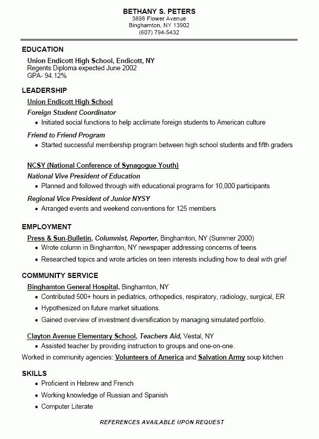 resume for college application template template template cover ...