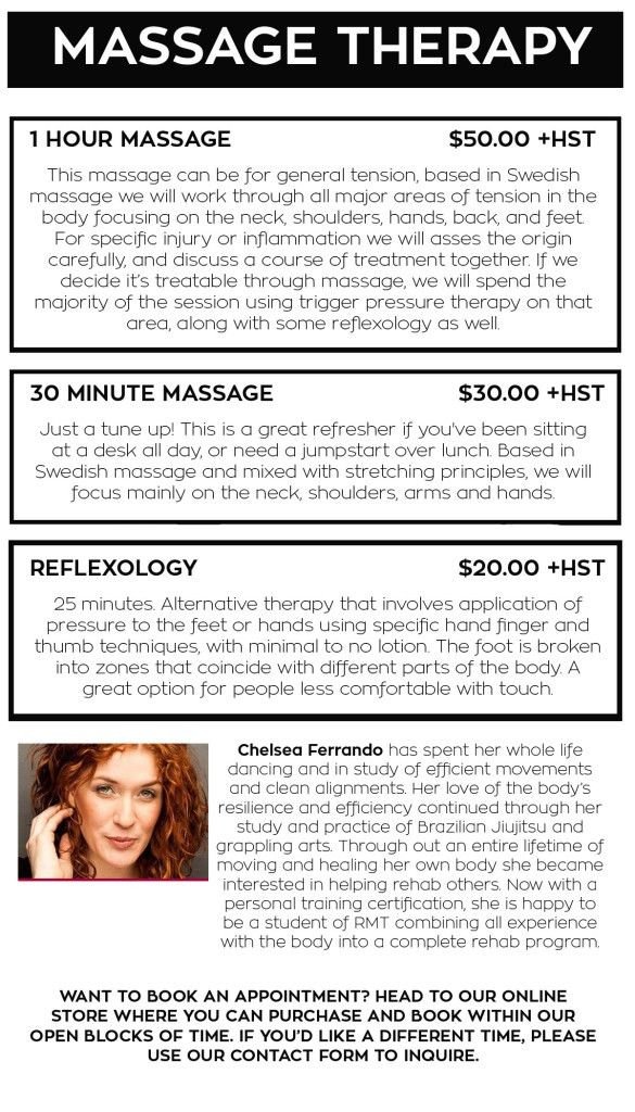 La Femme Strong | MASSAGE THERAPY