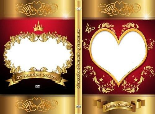 Wedding DVD cover template psd and template psd on the disc - our ...