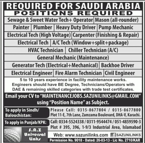 Technician Job, S.A.Z Universal Links Job, Plumber, Pump Mechanic ...