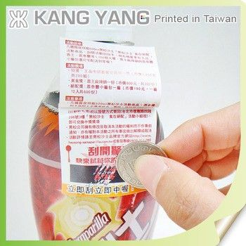 Best Selling Custom Coupon Scratch Off Sticker Printing - Buy ...