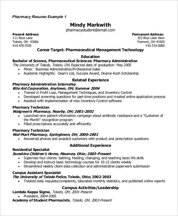 Example Of Resume For Student