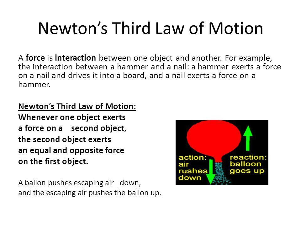 Newton's Third Law of Motion. Momentum. - ppt video online download
