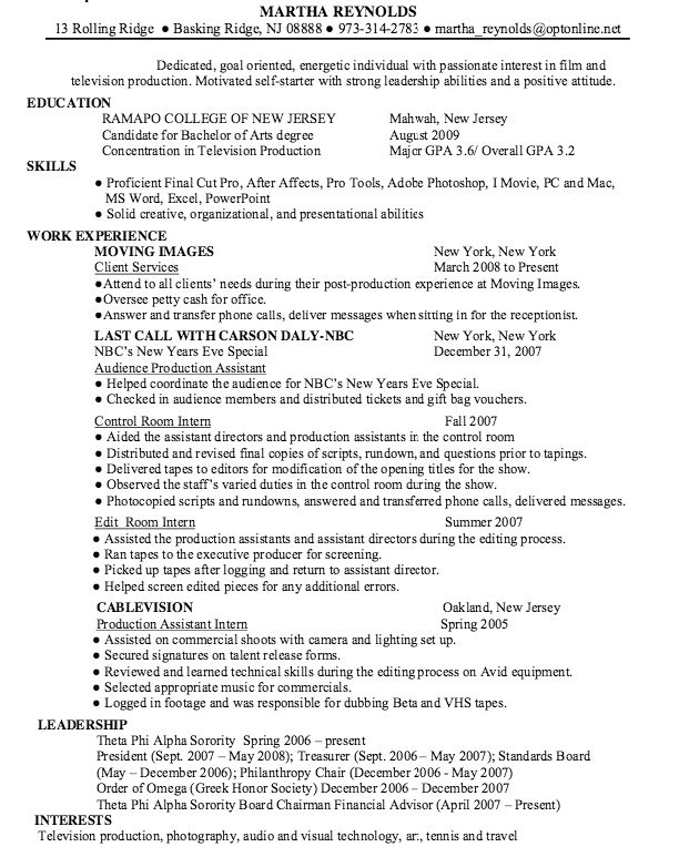 top 8 production support engineer resume samples. executive ...