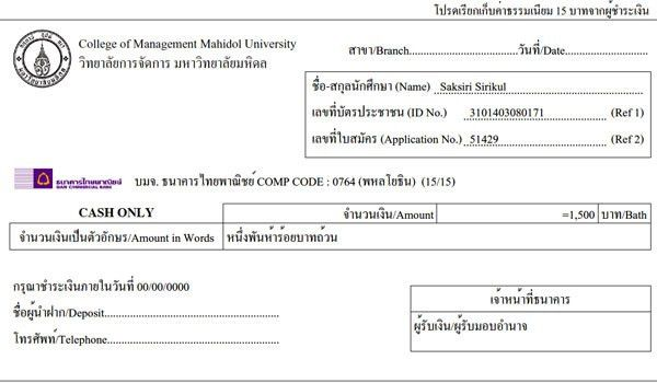 CMMU Admission - Pay by Slip @ SCB bank