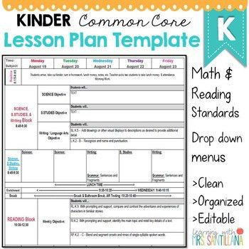 Kindergarten Common Core Lesson Plan Template by Math Tech Connections