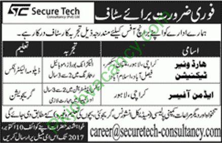 Hardware Technician & Admin Officer Jobs In Secure Tech - Jobs ...