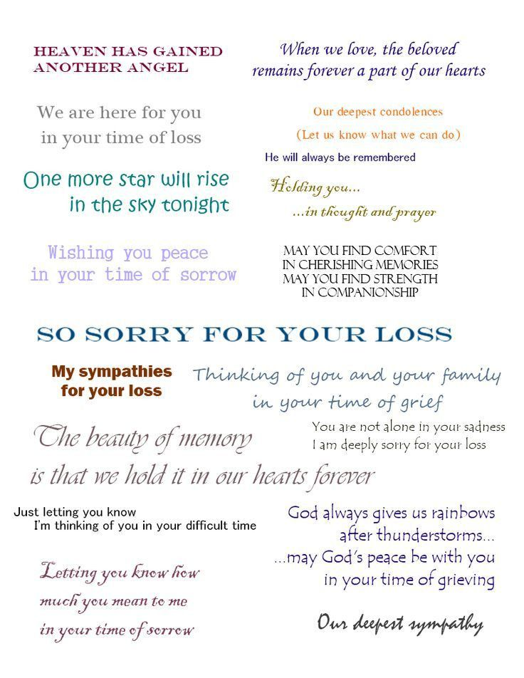 25+ best Sympathy quotes ideas on Pinterest | Sympathy poems ...