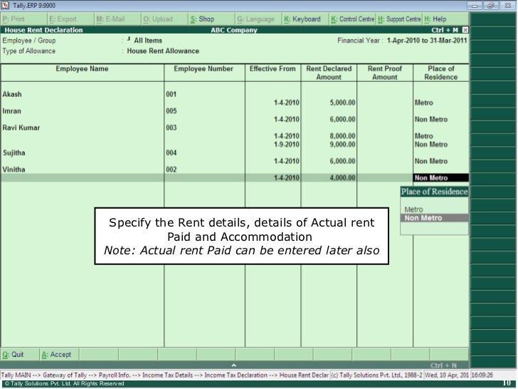 Tally Tutorial :Income Tax computation for employees