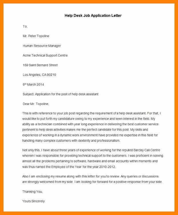 Application letter resume sample