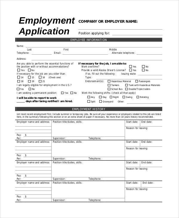 Sample Target Job Application. Target Printable Job Application ...