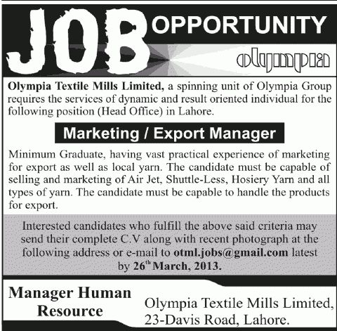 Manager Job, Olympia Textile Mills, Export Manager wanted