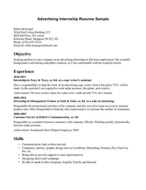 image result for resume objective for advertising internship ...