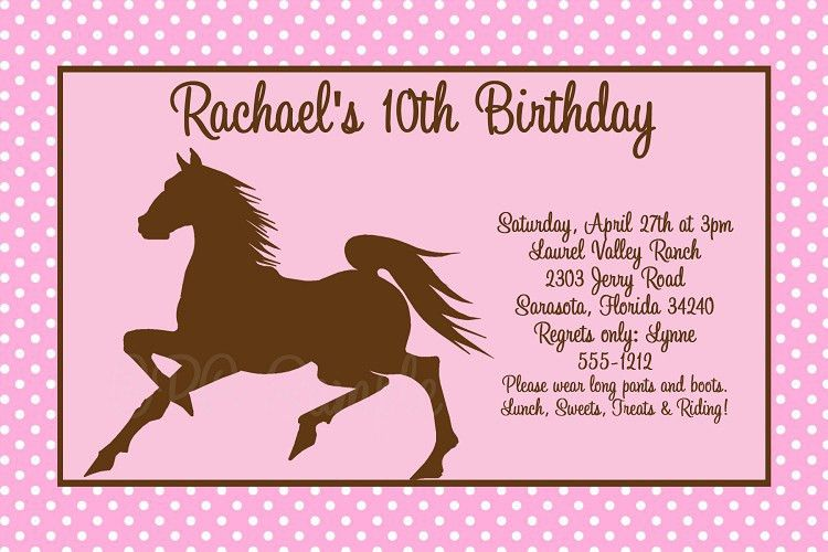 46 best party invites images on Pinterest | Birthday party ideas ...