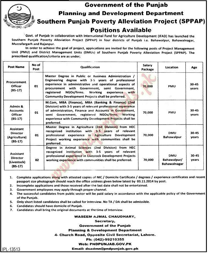 Procurement Officer, Admin & Accounts Officer, Assistant Director ...
