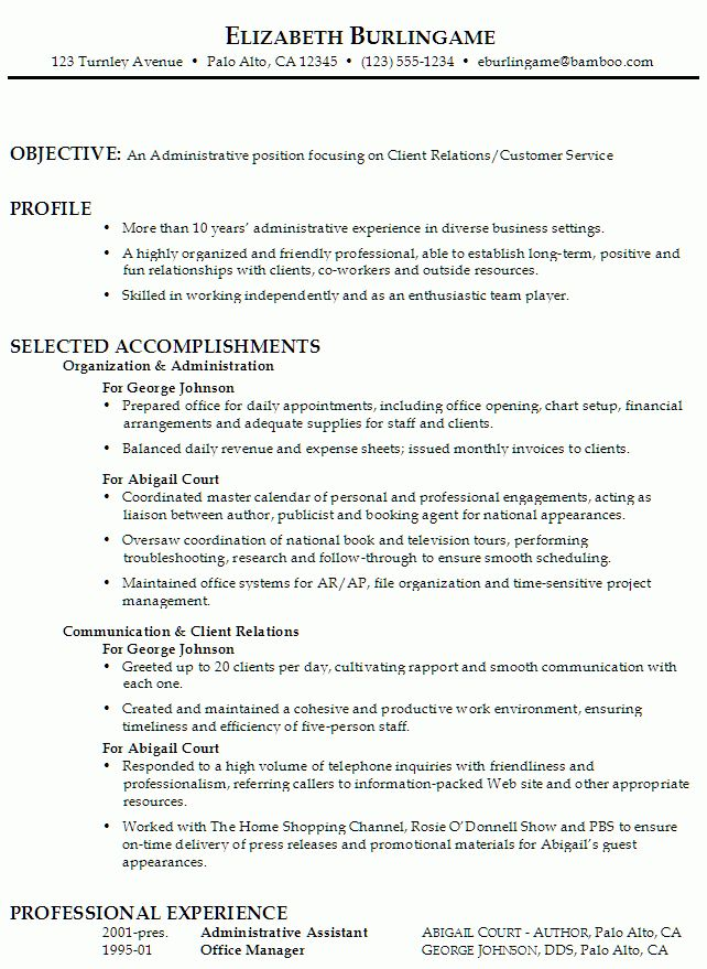 Sample Function Resume For An Administrative Assistant With Focus ...