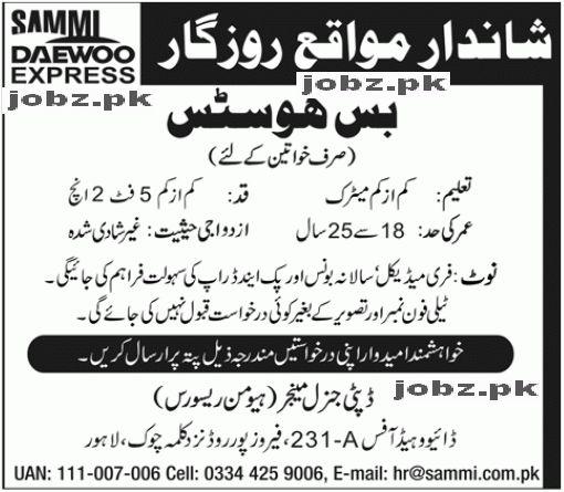 bus hostess Required for Daewoo Express 2017 Jobs Pakistan Jobz.pk