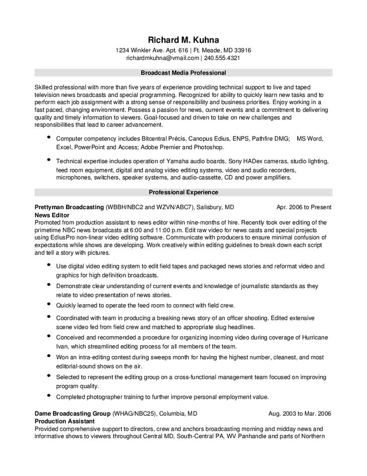 media broadcasting resume career specific broadcast media resume