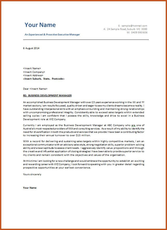 good cover letter examples | sop example