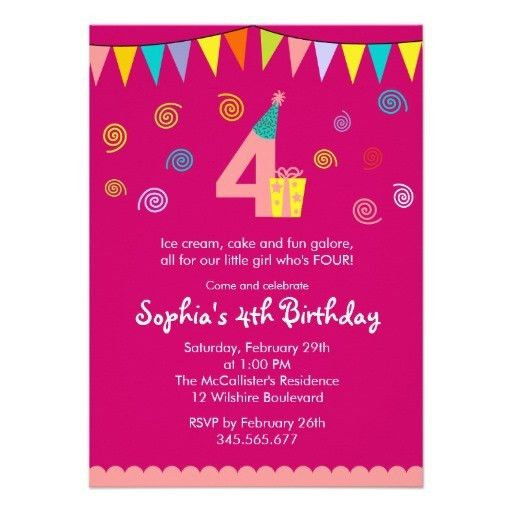 4Th Birthday Invitation Wording | almsignatureevents.com