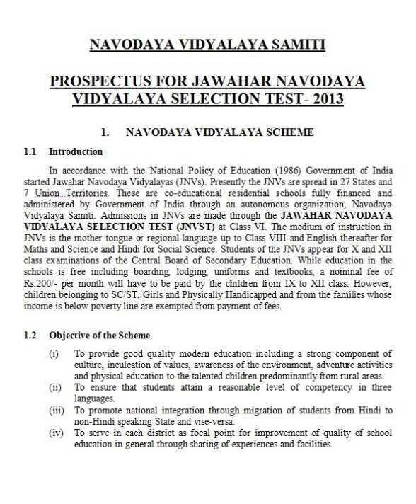Navodaya School Admission Application Form - 2017-2018 StudyChaCha